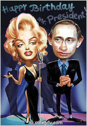 MARYLIN PUTIN, caricature